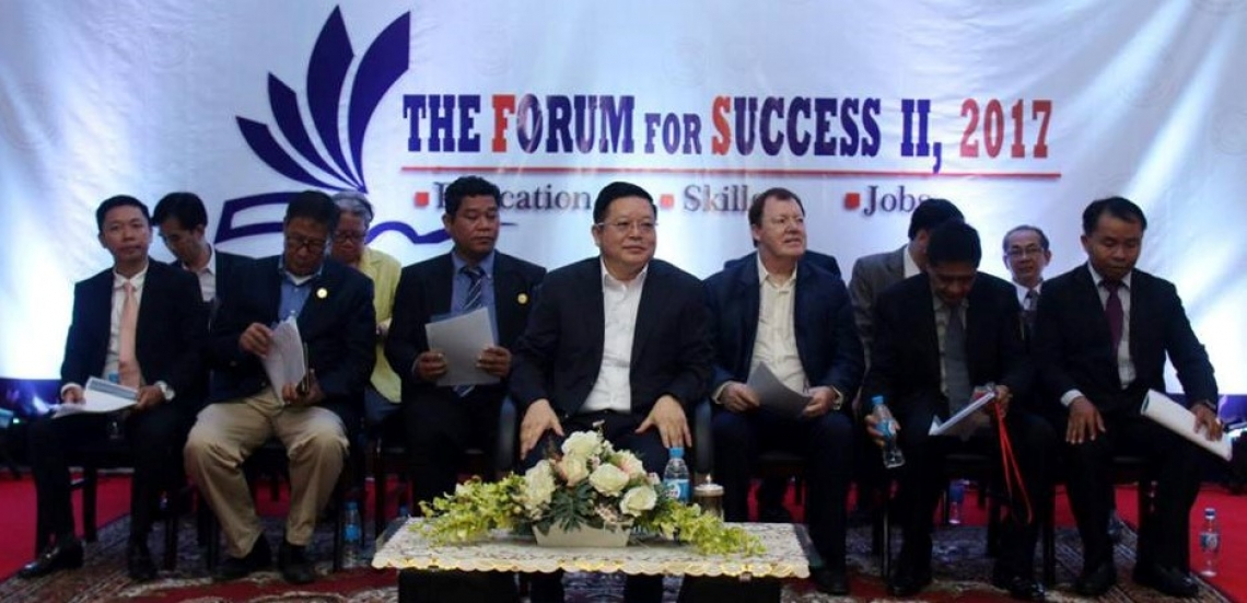 The Forum for Success II, 2017