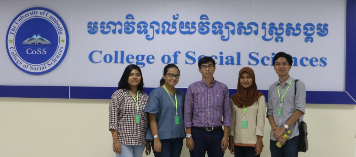 Farewell for the last day of EU-SHARE students of College of Social Sciences