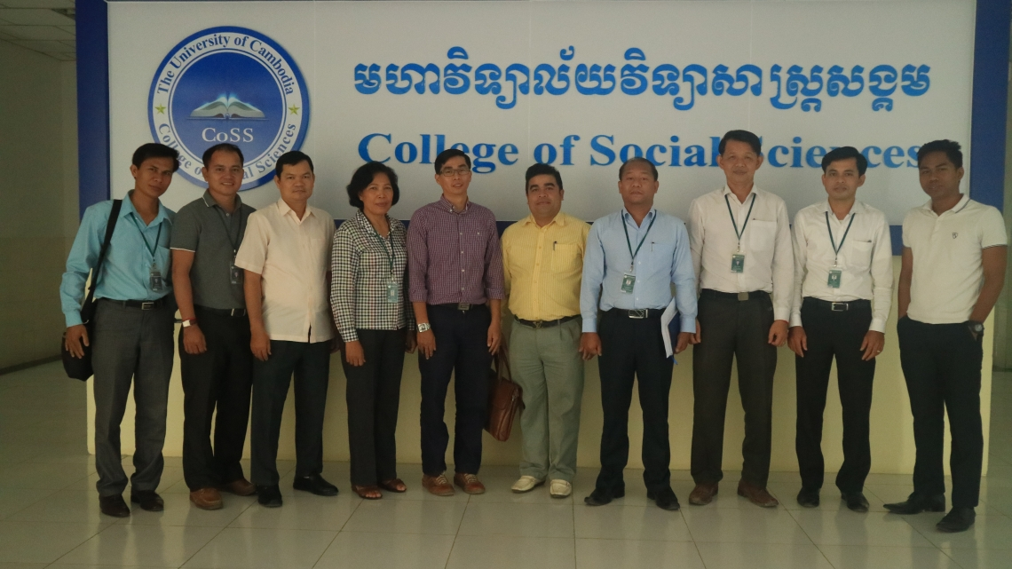 The faculty members of CoSS