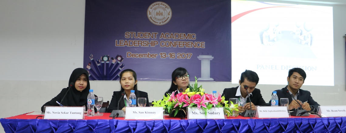 Student Academic Leadership Conference