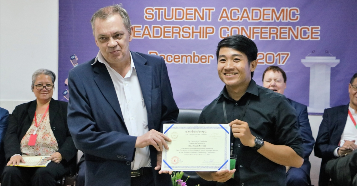 The Best Speaker of CoSS of Student Academic Leadership Conference